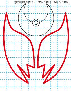 仮面ライダーキバ キバ エンペラーフォーム イラストの描き方 Illustrator作成03