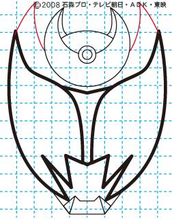 仮面ライダーキバ キバ エンペラーフォーム イラストの描き方 Illustrator作成09