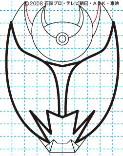仮面ライダーキバ キバ エンペラーフォーム イラストの描き方 Illustrator作成10