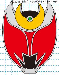 仮面ライダーキバ キバ エンペラーフォーム イラストの描き方 Illustrator作成 完成01