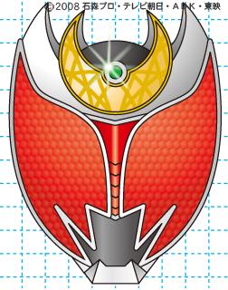 仮面ライダーキバ キバ エンペラーフォーム イラストの描き方 Illustrator作成 完成02