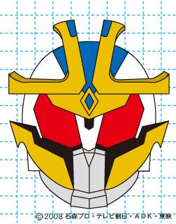 仮面ライダーキバ イクサ イラストの描き方 Illustrator作成 完成01