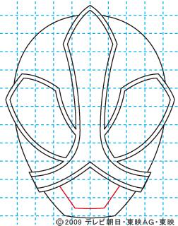 侍戦隊シンケンジャー シンケンレッド05 イラストの描き方 sinken