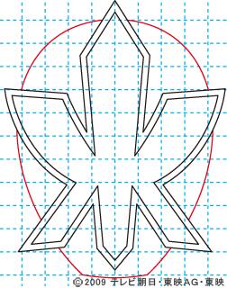 侍戦隊シンケンジャー シンケンブルー05 イラストの描き方 sinken