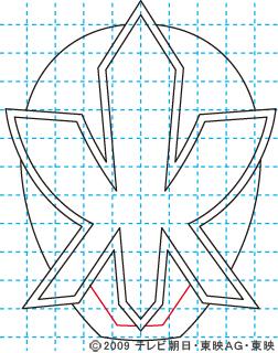 侍戦隊シンケンジャー シンケンブルー06 イラストの描き方 sinken