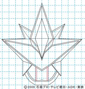 劇場版 超電王&ディケイド NEW電王 ベガフォーム09 イラストの描き方