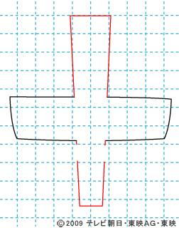 侍戦隊シンケンジャー シンケングリーン02 イラストの描き方 sinken