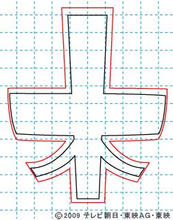 侍戦隊シンケンジャー シンケングリーン04 イラストの描き方 sinken