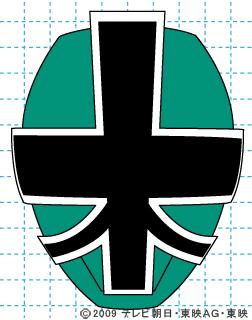 侍戦隊シンケンジャー シンケングリーン完成01 イラストの描き方 sinken