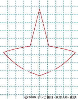 侍戦隊シンケンジャー シンケンゴールド01 イラストの描き方 sinken