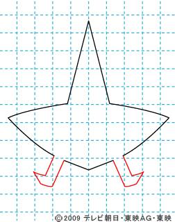 侍戦隊シンケンジャー シンケンゴールド02 イラストの描き方 sinken