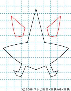 侍戦隊シンケンジャー シンケンゴールド03 イラストの描き方 sinken