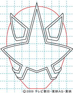侍戦隊シンケンジャー シンケンゴールド05 イラストの描き方 sinken
