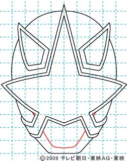 侍戦隊シンケンジャー シンケンゴールド06 イラストの描き方 sinken