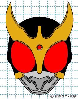 仮面ライダークウガ クウガ完成01 イラストの描き方 マイティフォーム