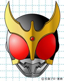 仮面ライダークウガ クウガ完成02 イラストの描き方 マイティフォーム