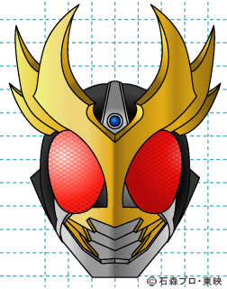 仮面ライダーアギト アギト イラストの描き方 グランドフォーム完成02