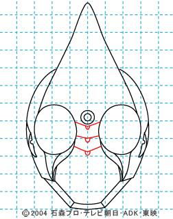 仮面ライダー剣(ブレイド) イラストの描き方 MASKED RIDER ♠ 06
