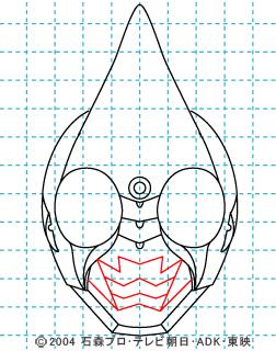 仮面ライダー剣(ブレイド) イラストの描き方 MASKED RIDER ♠ 07