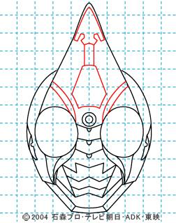 仮面ライダー剣(ブレイド) イラストの描き方 MASKED RIDER ♠ 08