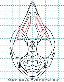 仮面ライダー剣(ブレイド) イラストの描き方 MASKED RIDER ♠ 09