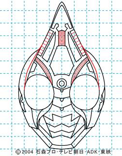 仮面ライダー剣(ブレイド) イラストの描き方 MASKED RIDER ♠ 10