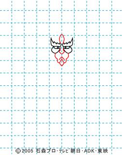 仮面ライダー響鬼(ヒビキ) イラストの描き方 音撃戦士 02