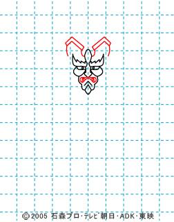 仮面ライダー響鬼(ヒビキ) イラストの描き方 音撃戦士 03
