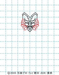 仮面ライダー響鬼(ヒビキ) イラストの描き方 音撃戦士 04