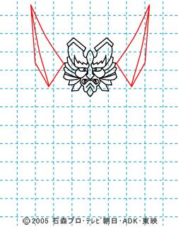 仮面ライダー響鬼(ヒビキ) イラストの描き方 音撃戦士 05