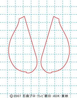 仮面ライダー電王 イラストの描き方 電王(ソードフォーム) DEN-O 01