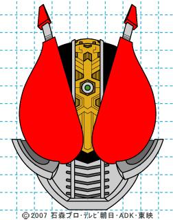 仮面ライダー電王 イラストの描き方 電王(ソードフォーム) DEN-O 完成01