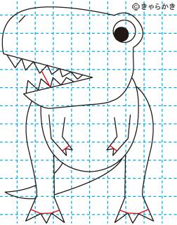 ティラノサウルス 恐竜 イラストの描き方 Dinosaur07