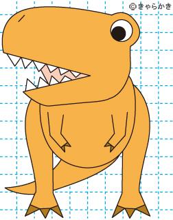 ティラノサウルス 恐竜 イラストの描き方 Dinosaur 完成01
