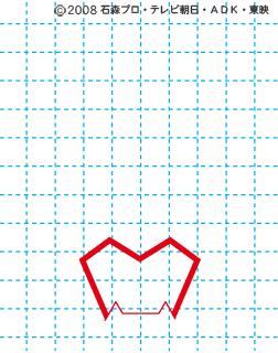 仮面ライダーキバ イラストの描き方 キバ(キバフォーム) MASKED RIDER KIVA01