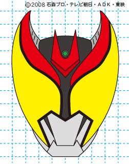 仮面ライダーキバ イラストの描き方 キバ(キバフォーム) MASKED RIDER KIVA 完成01