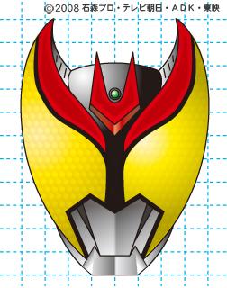 仮面ライダーキバ イラストの描き方 キバ(キバフォーム) MASKED RIDER KIVA 完成02