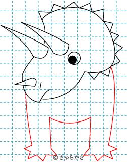 トリケラトプス 恐竜 イラストの描き方 Dinosaur05