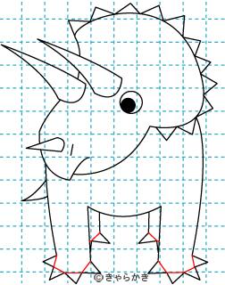 トリケラトプス 恐竜 イラストの描き方 Dinosaur07