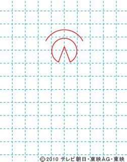 天装戦隊ゴセイジャー イラストの描き方 gosei マーク(スカイック・シーイック・ランディック)01