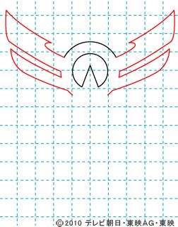天装戦隊ゴセイジャー イラストの描き方 gosei マーク(スカイック・シーイック・ランディック)02