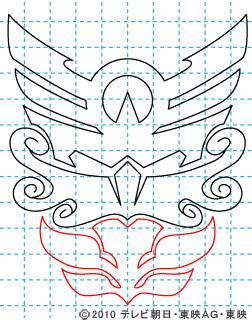 天装戦隊ゴセイジャー イラストの描き方 gosei マーク(スカイック・シーイック・ランディック)05