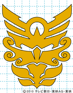 天装戦隊ゴセイジャー イラストの描き方 gosei マーク(スカイック・シーイック・ランディック)完成01