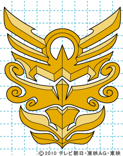 天装戦隊ゴセイジャー イラストの描き方 gosei マーク(スカイック・シーイック・ランディック)完成02