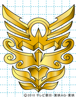 天装戦隊ゴセイジャー イラストの描き方 gosei マーク(スカイック・シーイック・ランディック)完成03