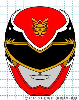 天装戦隊ゴセイジャー ゴセイレッド イラストの描き方 gosei red完成01
