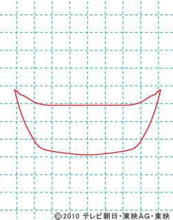天装戦隊ゴセイジャー ゴセイブルー イラストの描き方 gosei blue01