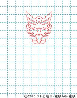 天装戦隊ゴセイジャー ゴセイナイト イラストの描き方 gosei knight01