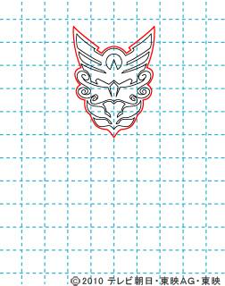 天装戦隊ゴセイジャー ゴセイナイト イラストの描き方 gosei knight02