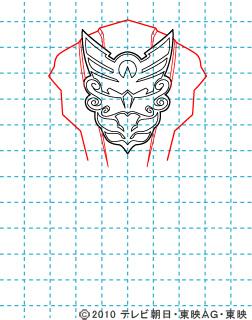 天装戦隊ゴセイジャー ゴセイナイト イラストの描き方 gosei knight03